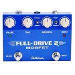 Fulltone フルトーン / FULL DRIVE 2 MOSFET フルドライブ2 モスフェット【オーバードライブ】
