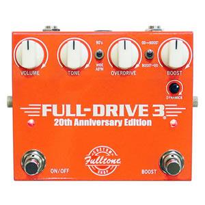 Fulltone フルトーン FULL-DRIVE3 20th Anniversary Edition【オーバードライブ】