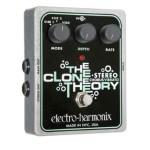 Electro Harmonix エレクトロハーモニクス / Clone Theory【ステレオ コーラス/ビブラート】