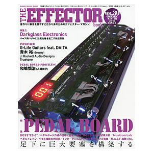THE EFFECTOR BOOK Vol.30 シンコーミュージック ムック【書籍】