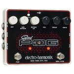 Electro Harmonix エレクトロハーモニクス / Soul POG オーバードライブ + オクターブペダル Nano POG + Soul Food