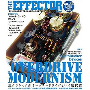 THE EFFECTOR BOOK Vol.32 シンコーミュージック ムック【書籍】