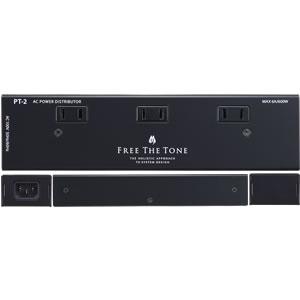 Free the Tone フリーザトーン / PT-2【パワーサプライ】