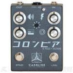 Caroline Guitar Company キャロラインギターカンパニー / SHIGEHARU(コロンビア)【ファズ】