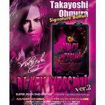 CONISIS コニシス研究所 / BLACK MESSIAH ver.2 Takayoshi Ohmura Signature Buffer BA004【大村孝佳モデル】【バッファー】