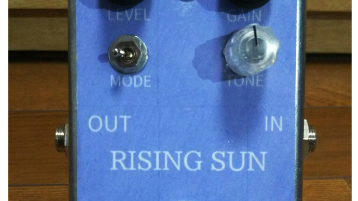 Sugu / SOUND DOG  RISING SUN(DISTORTION)【ディストーション】