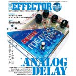 The EFFECTOR BOOK Vol.44 エフェクターブック / シンコーミュージック【書籍】