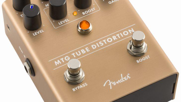 Fender フェンダー / MTG Tube Distortion【ディストーション】