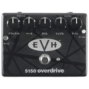 MXR エムエックスアール / EVH5150K Overdrive Katakana ver.【オーバードライブ】