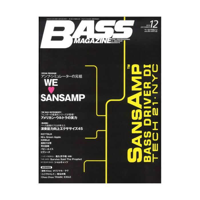 BASS MAGAZINE (ベース マガジン) 2019年 12月号 / リットーミュージック【書籍】