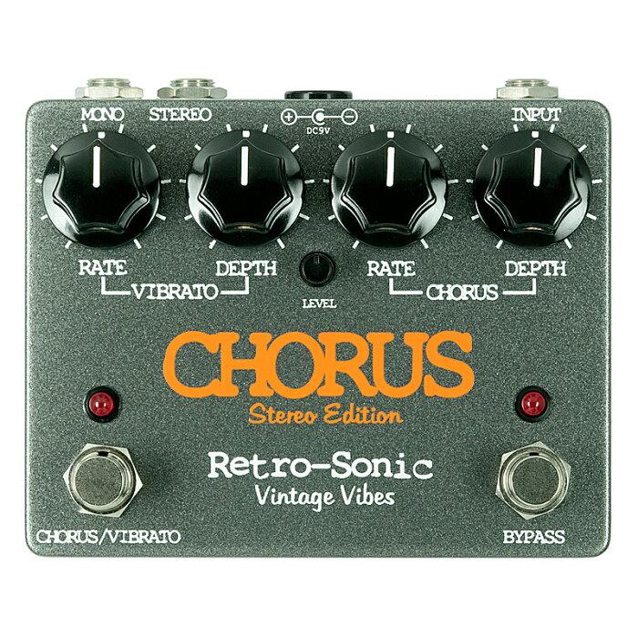 Retro-Sonic レトロソニック / Chorus Stereo Edition【コーラス】