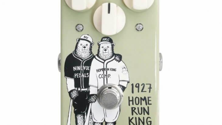 Animals Pedal アニマルズペダル / 1927 HOME RUN KING COMP【コンプレッサー】【ギター エフェクター】