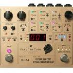 Free The Tone フリーザトーン / FUTURE FACTORY FF-1Y-K RF PHASE MODULATION DELAY Ken(L'Arc~en~Ciel) Signature Model【デュアルデジタルディレイ】