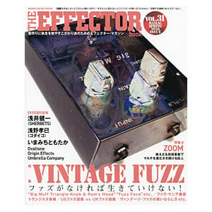 THE EFFECTOR BOOK Vol.31 シンコーミュージック ムック【書籍】