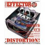 THE EFFECTOR BOOK Vol.1 エフェクターブック / シンコーミュージック【書籍】