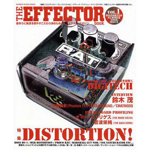 THE EFFECTOR BOOK Vol.1 エフェクターブック / シンコーミュージック【書籍】