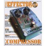 THE EFFECTOR BOOK Vol.11 エフェクターブック / シンコーミュージック【書籍】
