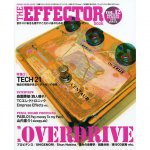 THE EFFECTOR BOOK Vol.12 エフェクターブック / シンコーミュージック【書籍】