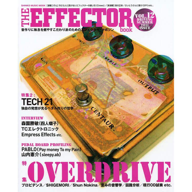 THE EFFECTOR BOOK Vol.12 エフェクターブック / シンコーミュージック【書籍】