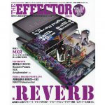 THE EFFECTOR BOOK Vol.14 エフェクターブック / シンコーミュージック【書籍】