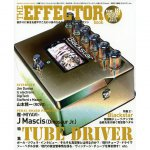 THE EFFECTOR BOOK Vol.18 エフェクターブック / シンコーミュージック【書籍】