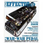THE EFFECTOR BOOK Vol.2 エフェクターブック / シンコーミュージック【書籍】