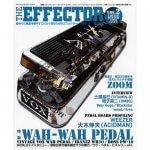 THE EFFECTOR BOOK Vol.2 エフェクターブック / シンコーミュージック【書籍】