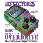 THE EFFECTOR BOOK Vol.20 エフェクターブック / シンコーミュージック【書籍】