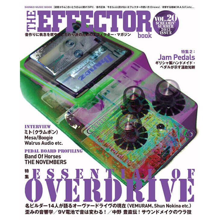 THE EFFECTOR BOOK Vol.20 エフェクターブック / シンコーミュージック【書籍】