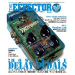 THE EFFECTOR BOOK Vol.21 エフェクターブック / シンコーミュージック【書籍】