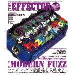THE EFFECTOR BOOK Vol.23 エフェクターブック / シンコーミュージック【書籍】