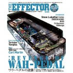 THE EFFECTOR BOOK Vol.24 エフェクターブック / シンコーミュージック【書籍】
