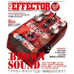 THE EFFECTOR BOOK Vol.26 エフェクターブック / シンコーミュージック【書籍】