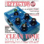 THE EFFECTOR BOOK Vol.27 エフェクターブック / シンコーミュージック【書籍】
