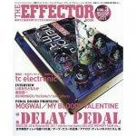 THE EFFECTOR BOOK Vol.3 エフェクターブック / シンコーミュージック【書籍】