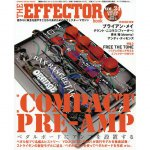 THE EFFECTOR BOOK Vol.34 エフェクターブック / シンコーミュージック【書籍】