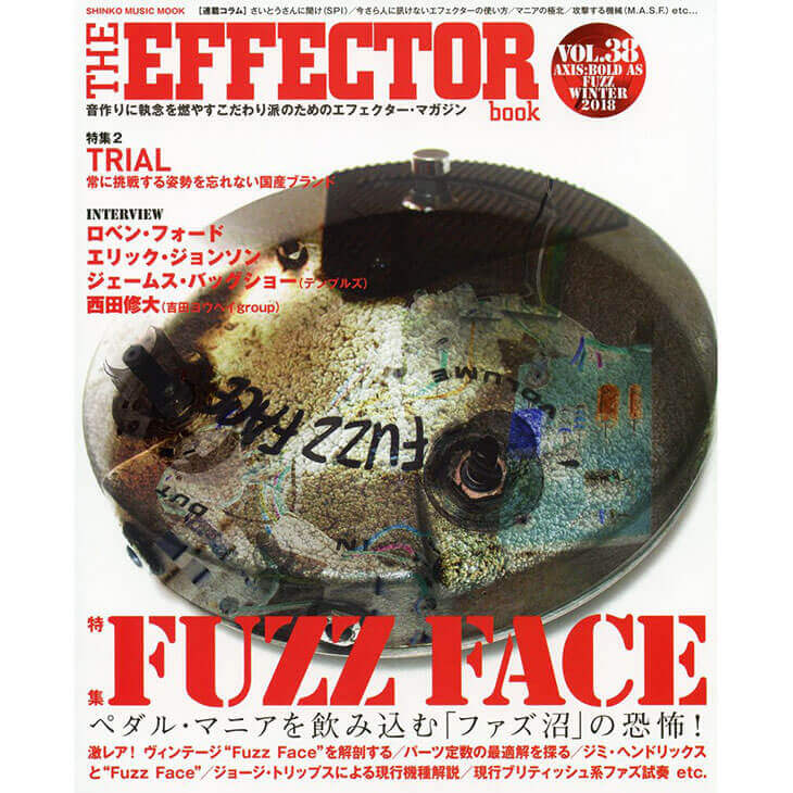 THE EFFECTOR BOOK Vol.38 エフェクターブック / シンコーミュージック【書籍】