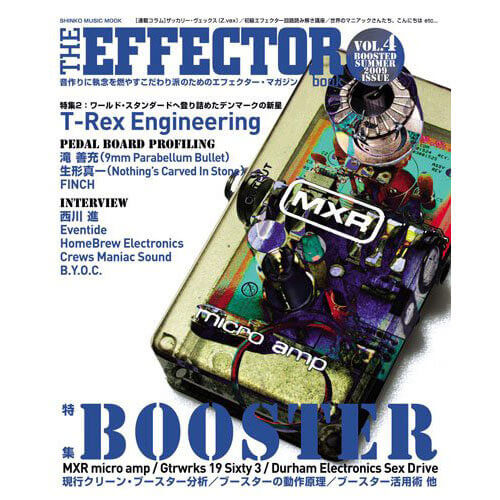 THE EFFECTOR BOOK Vol.4 エフェクターブック / シンコーミュージック【書籍】