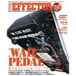 THE EFFECTOR BOOK Vol.41 エフェクターブック / シンコーミュージック【書籍】