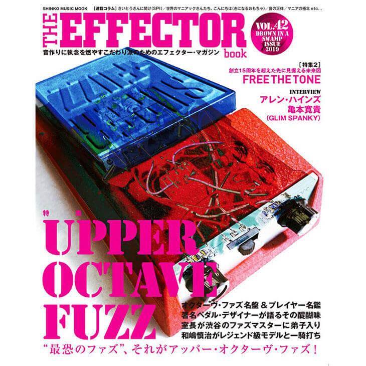 THE EFFECTOR BOOK Vol.42 エフェクターブック / シンコーミュージック【書籍】