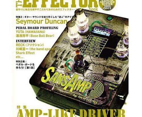 THE EFFECTOR BOOK Vol.6 エフェクターブック / シンコーミュージック【書籍】