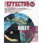 THE EFFECTOR BOOK Vol.7 エフェクターブック / シンコーミュージック【書籍】