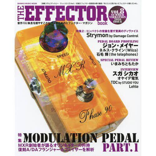 THE EFFECTOR BOOK Vol.8 エフェクターブック / シンコーミュージック【書籍】