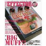 THE EFFECTOR BOOK Vol.9 エフェクターブック / シンコーミュージック【書籍】