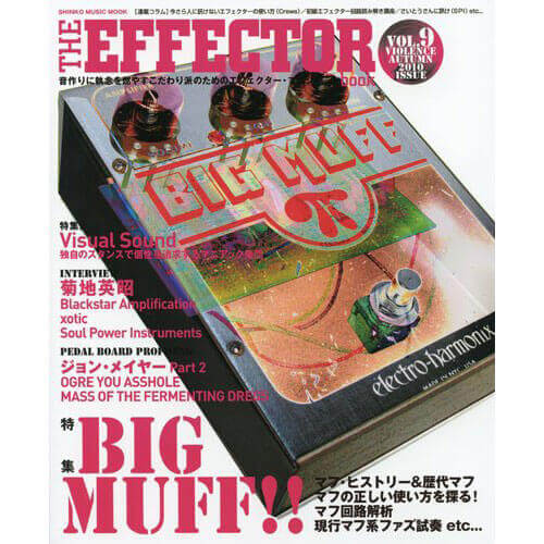 THE EFFECTOR BOOK Vol.9 エフェクターブック / シンコーミュージック【書籍】