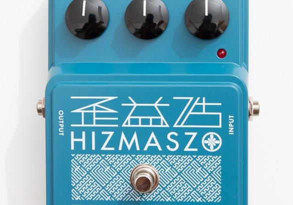 Zicca AX ジッカアックス × Maxon マクソン  / HIZMASZO ヒズマスゾ【オーバードライブ】【ブースター】