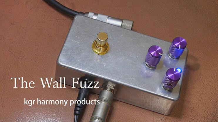 kgr harmony ケージーアールハーモニー / The Wall Fuzz (BigMuff系 ファズ) 【自作エフェクターキット】