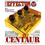 The EFFECTOR BOOK Vol.48 エフェクターブック / シンコーミュージック【本】