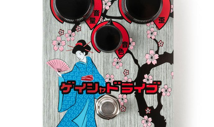 WAY HUGE ウェイヒュージ / Geisha Drive ゲイシャドライブ WHE211K【限定生産】【オーバードライブ】