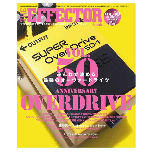 The EFFECTOR BOOK Vol.50 エフェクターブック / シンコーミュージック【本】